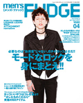 04men`s FUDGE-2011-4月号