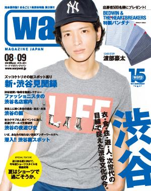10warp-2011-08月-09月号