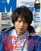 26MEN`S NON-NO-2012-4月号