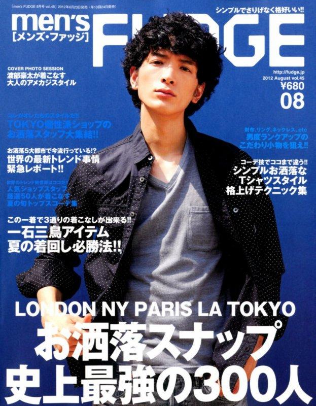 39men`s FUDGE-2012-8月号