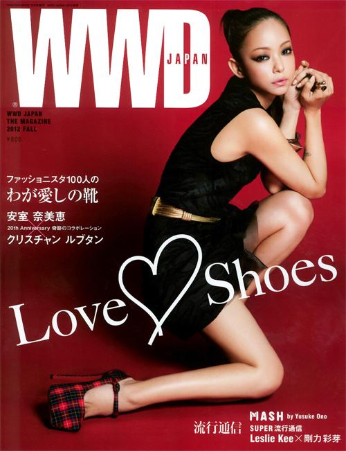 43WWD JAPAN-2012-秋号