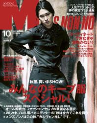 45MEN`S NON-NO-2012-10月号