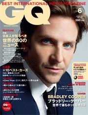 72GQ JAPAN 2013 6月号