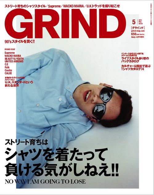 67 grind 2013 5月号