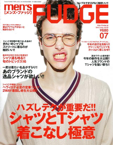 77 men's fudge 7月号