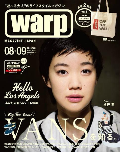 81 warp 2013 8月