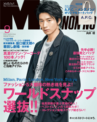 82 MEN'S NON-NO 2013 9月号