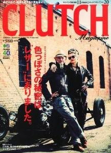 CLUTCH 2013 10月号