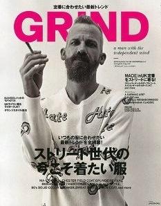 GRIND 2013 10月号