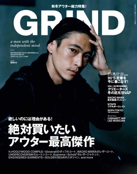 GRIND 2013 11月号