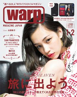 warp 2014 1+2
