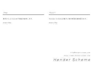 スクリーンショット 2013-12-09 18.28.20