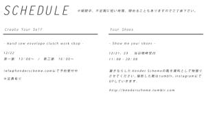 スクリーンショット 2013-12-09 18.30.50