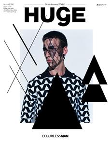 HUgE 2014 2月号