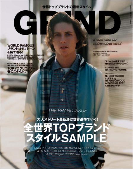 GRIND 2014 3月号