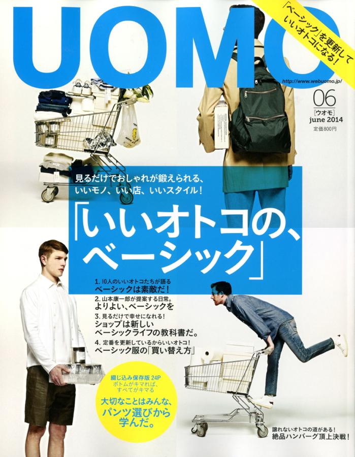 UOMO 2014 6月号