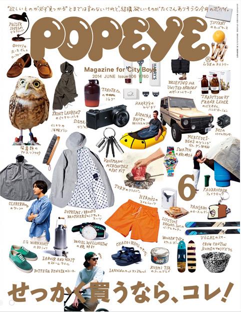 popeye 2014 6月号