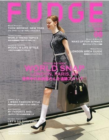 FUDGE7/11売 8月号