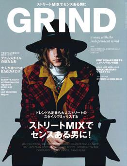 GRIND2014.10月号