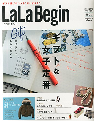LaLaBegin2014.11.15売