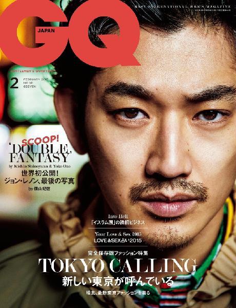 GQ2015.2月号.12.24売