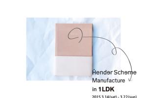 Hender01