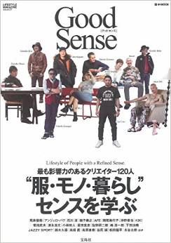 GoodSense 2015.3:23売