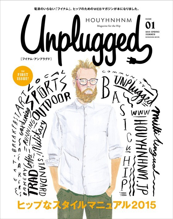 UNPLUGGED3:24売り