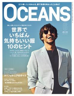 OCEANS2015.6月号