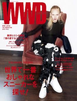 WWDマガジン2015.8.25売