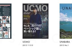 スクリーンショット 2015-10-08 14.47.22