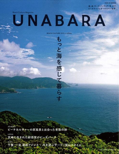 UNABARA_2015FW.top_