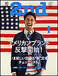 2nd2015.11.16売3