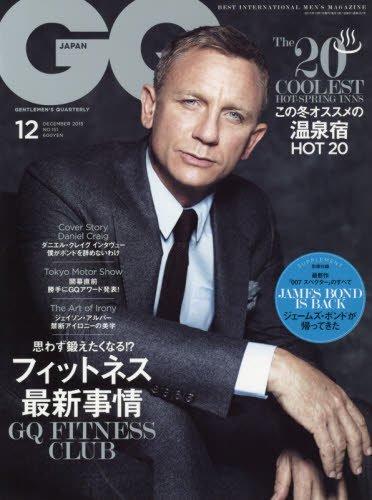 GQ JAPAN_12