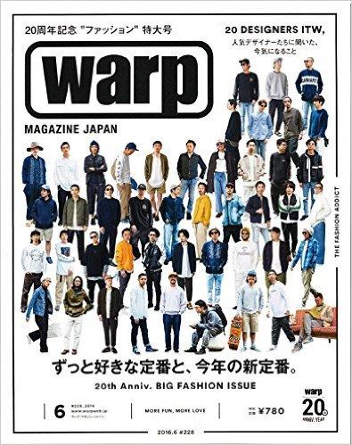 WARP MAGAZINE_6月号