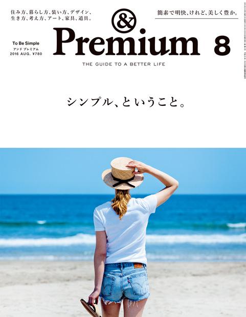 &Premium 8