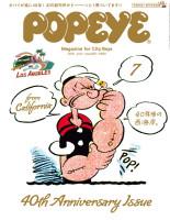 popeye 2016 7