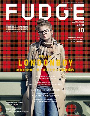fudge10月号