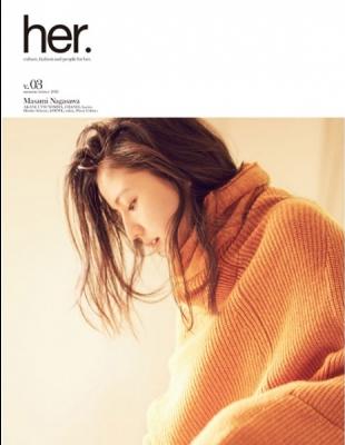 her.magazine3