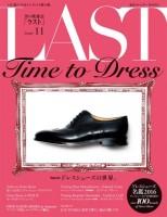 LAST_issue11_11月