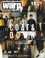 warp12月号