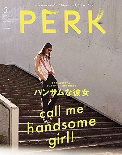 PERK3月号