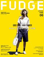 FUDGE_2017_June