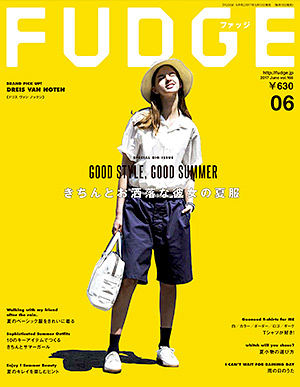 FUDGE_2017_June