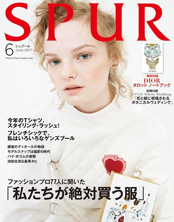 SPUR_June