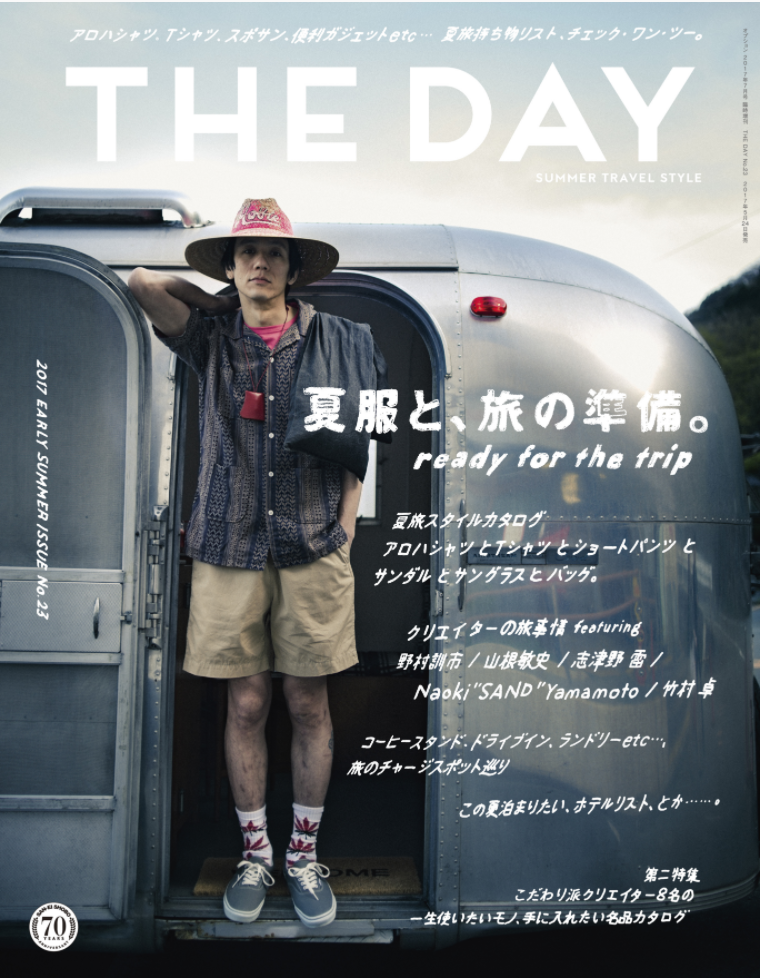 THE DAY_2017_no.23