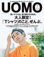 UOMO_2017_july