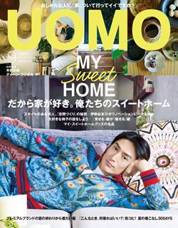 UOMO_2017September