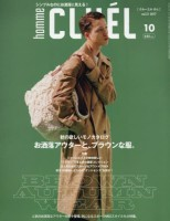 no.321_CLUEL homme_2017October