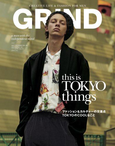 no.323_GRIND_2017october